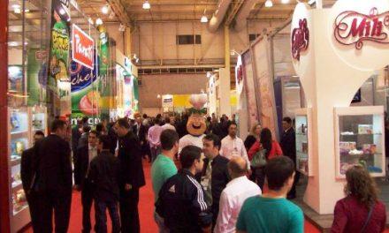 Participe de la Feria EXPOSUPER ACATS con nuestra asistencia