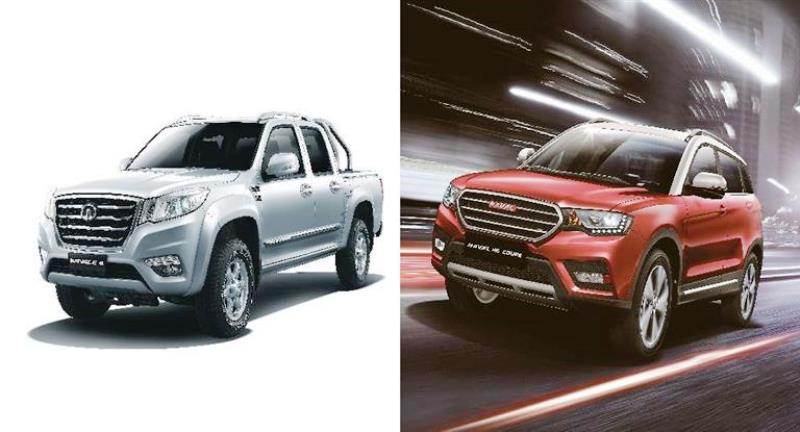 En abril se suman dos marcas a la invasión de autos de China