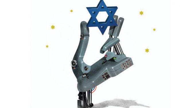 Los secretos de la Startup Nation: el ecosistema emprendedor de Israel desde adentro