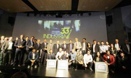 """Convocatoria abierta para los """"Premios Día de la Industria 2018"""""""