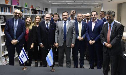 """Convocatoria para participar en la quinta edición de los """"Israel Innovation Awards"""""""