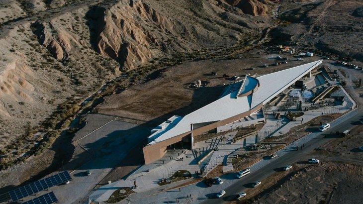 San Juan inauguró centro ambiental y construirá parque industrial ecológico