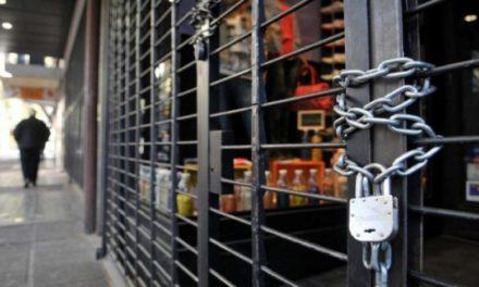 En Córdoba, el 14% de los locales comerciales del Centro están vacíos