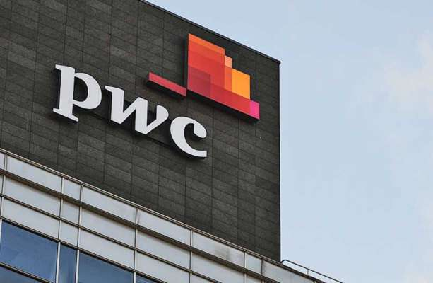 La multinacional Price Waterhouse & Co (PwC) planea una posible radicación en Córdoba