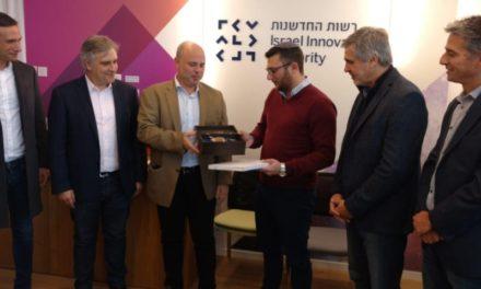 Buscan combinar el talento que se produce en Córdoba con empresas de tecnología de Israel
