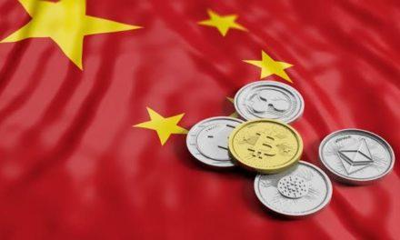 El impacto económico con la creación del e-yuan
