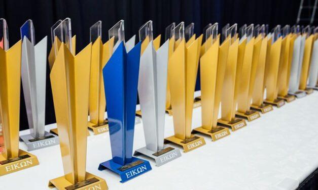 Ganadores Premios Eikon Córdoba 2020