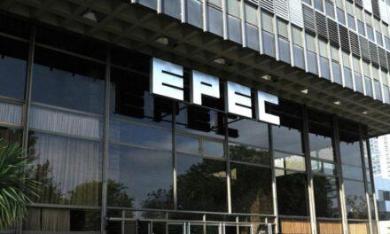 EPEC amplía medidas extraordinarias para usuarios comerciales, industriales y de servicios